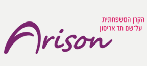 Ted arison fund logo.png